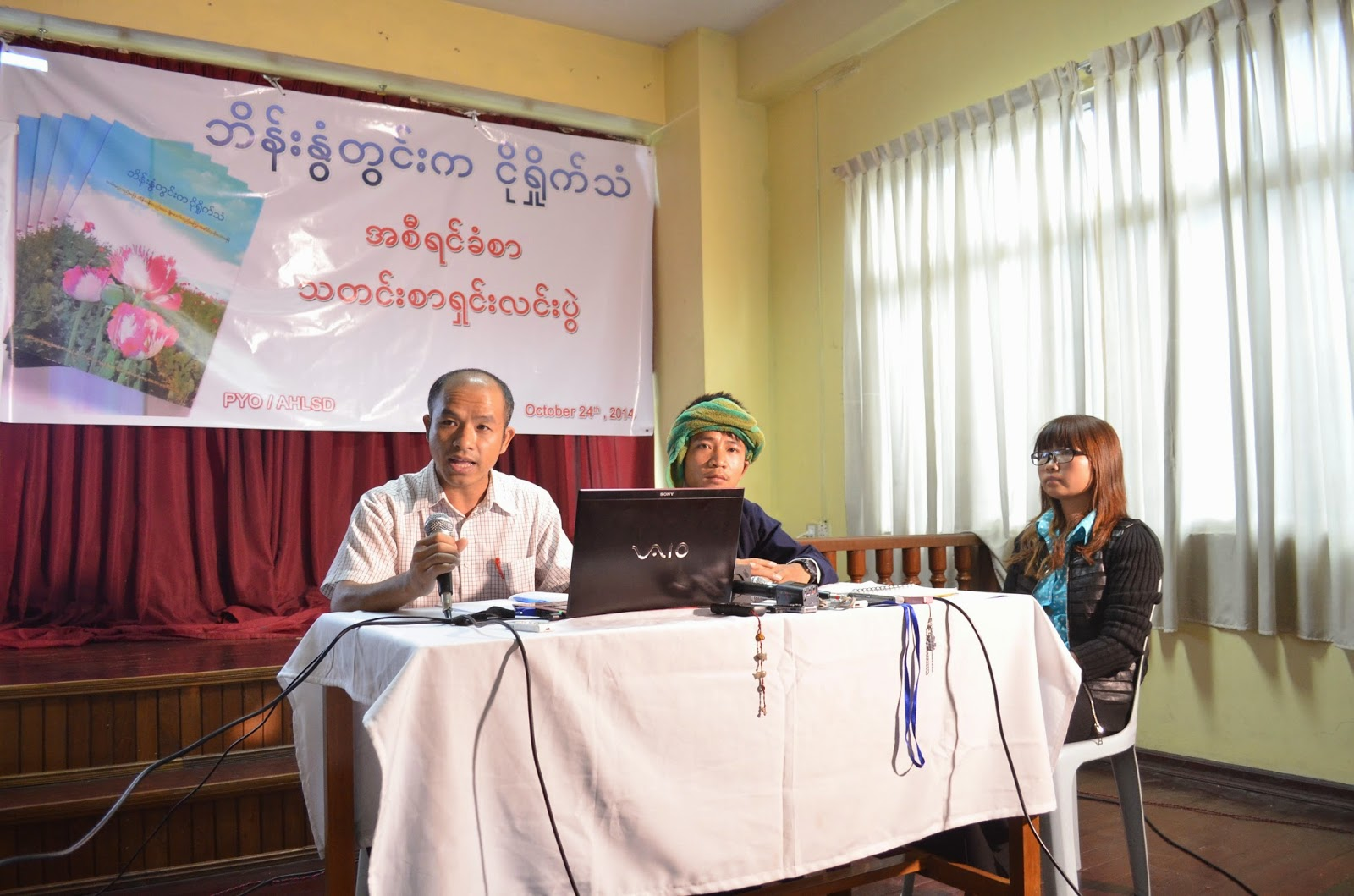 Report Press Conference