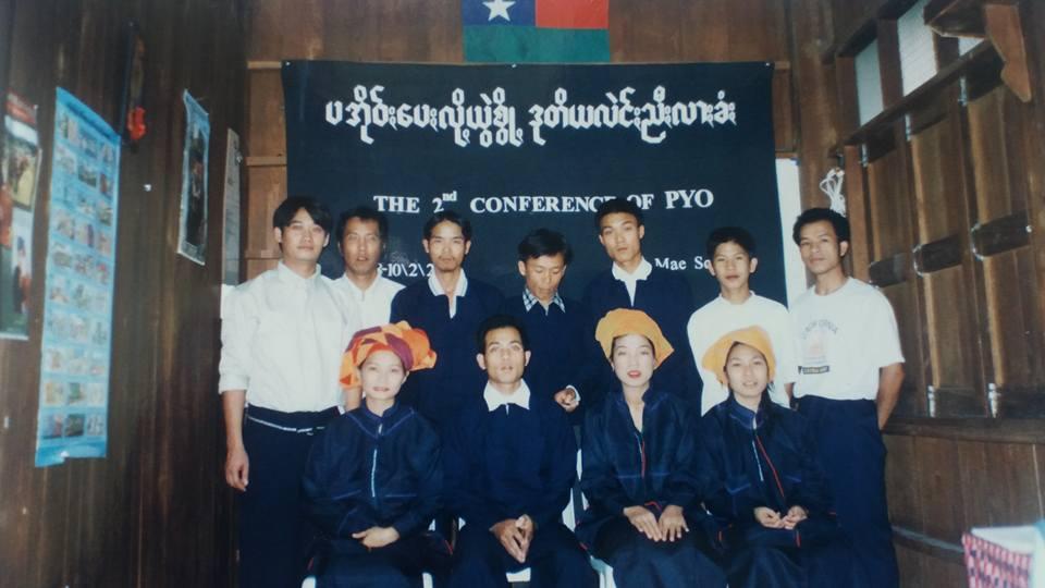 PYO Conference