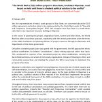 Statement On The World Bank Project (English)